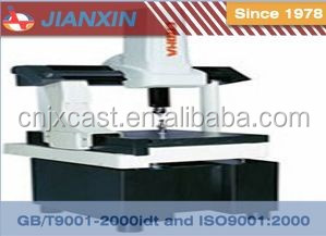 supply measure machine CMM granite base