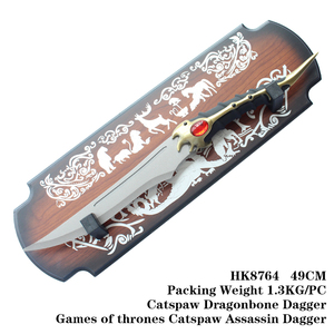 Catspaw Dragonbone Sword Games of thrones Catspaw Assassin Sword HK8764