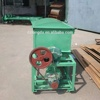 wholesale animal poultry livestock feed mixer
