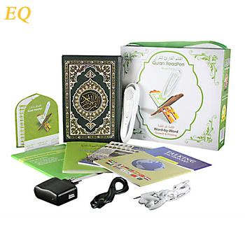 The Beautiful Design Quran Audio And Video Full Quran Mp3 Free Download  Pq15 Qruan Read Pen - Buy Full Quran Mp3 Free Download,Quran Audio And  Video