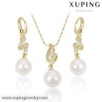 63450 Crystal Bridesmaid Clear Necklace Earrings Pearl Wedding Jewelry Set