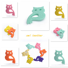 2016 Baby Safe Owl Teether/Soft Silicone Baby Nursing Teething Toys With BPA Free