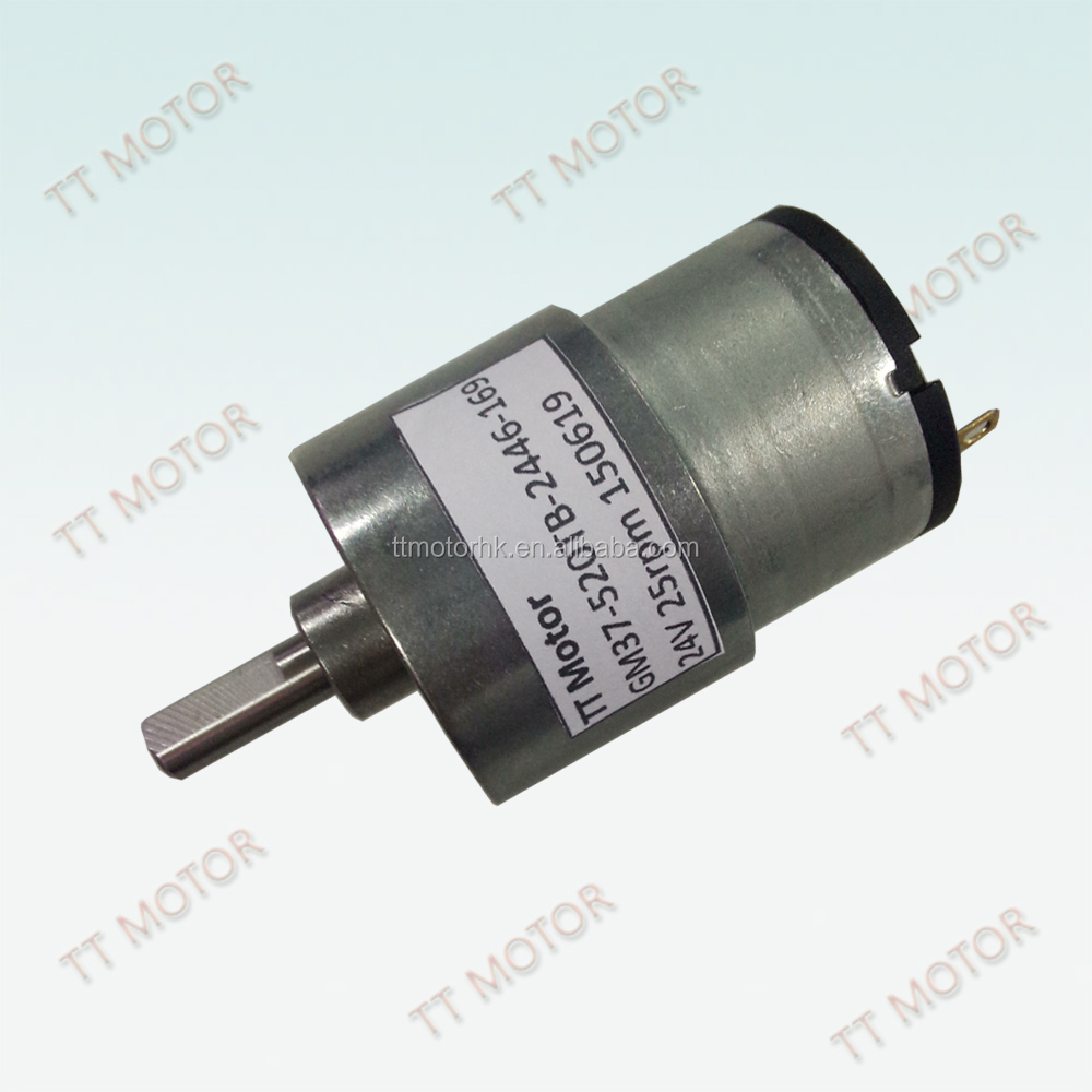 24v gear motor for automatic gate, electric gate, auto gate etc