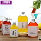 In Stock 100ml 200ml 250ml 350ml Flat Glass Beverage Bottle Wine Bottle with Metal Screw Cap