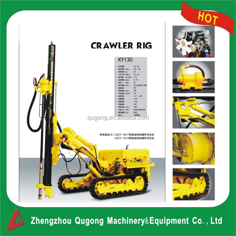 KY125 Crawler RC Drill Rigs for Sale China rotary drilling rig manufacturer