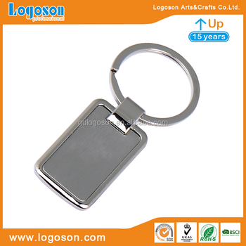 Metal Blank Keychain Rectangle Personalized Keychain Design Your Own Keychain
