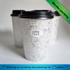 8oz White custom printed single wall hot coffee/tea paper cup with black plastic lid