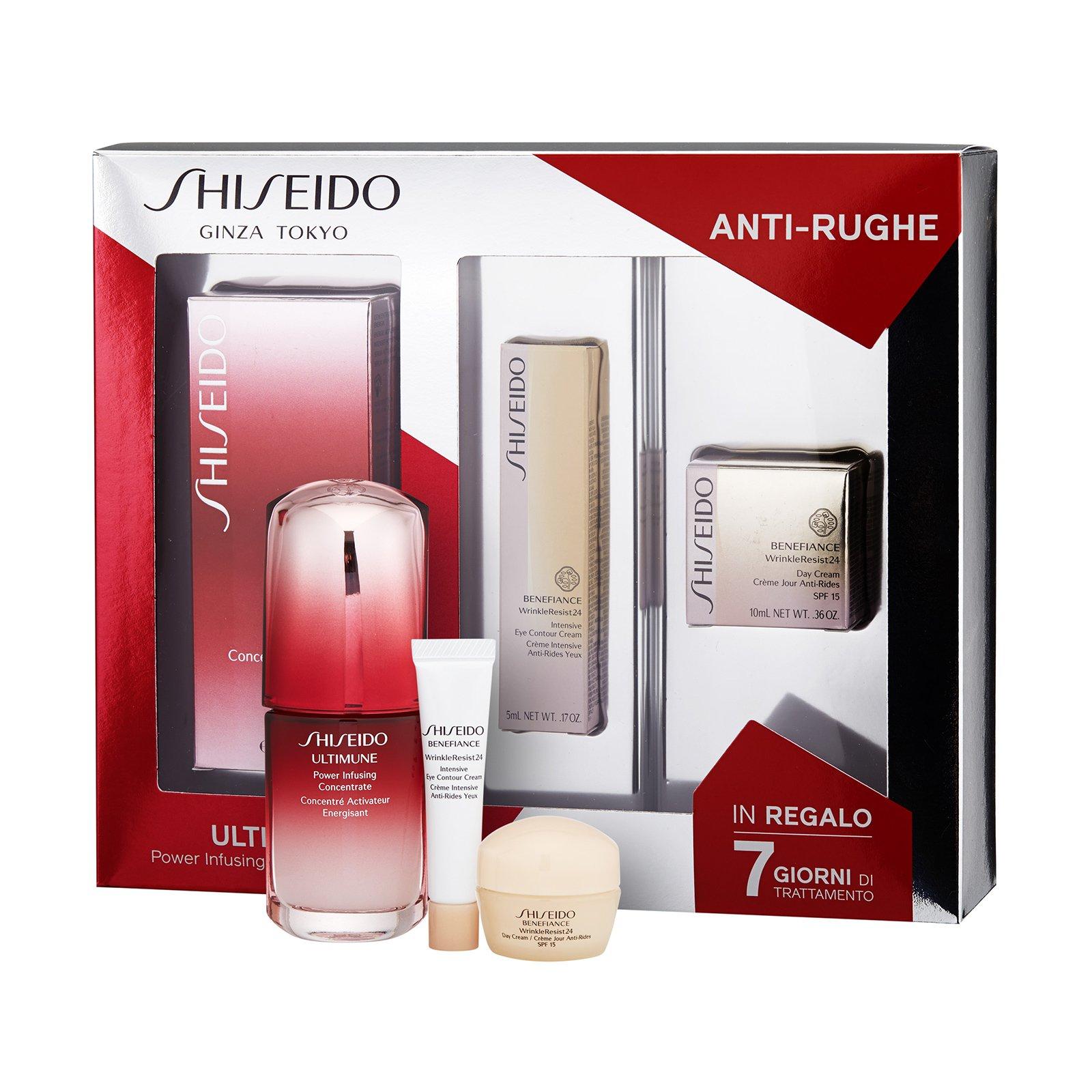 Shiseido 3-Piece Skincare Set 1set, 3pcs