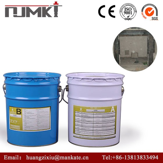 NJMKT adhesive for bonding cement China steel-bonding adhesive