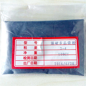 Industrial Glass Polishing Synthetic Diamond Powder For Sale