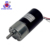 high torque low noise DC brushless motor with spur gearbox