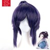 Anime costume shop Holiday/party time halloween wigs best cosplay costumes for sale