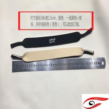 f60c66fbf117 Sports Eyeglass Safety Holder Retainer Strap - Buy Eyeglass Safety ...
