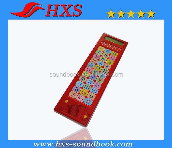 HXS-0010-2