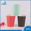 Dot Printed Wholesale Custom Disposable Coffee Cups