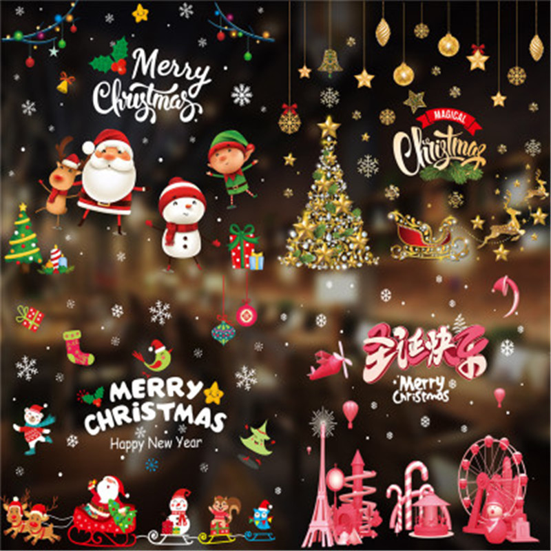 Merry Christmas Decor Clear Window Glass Wall Sticker Removable