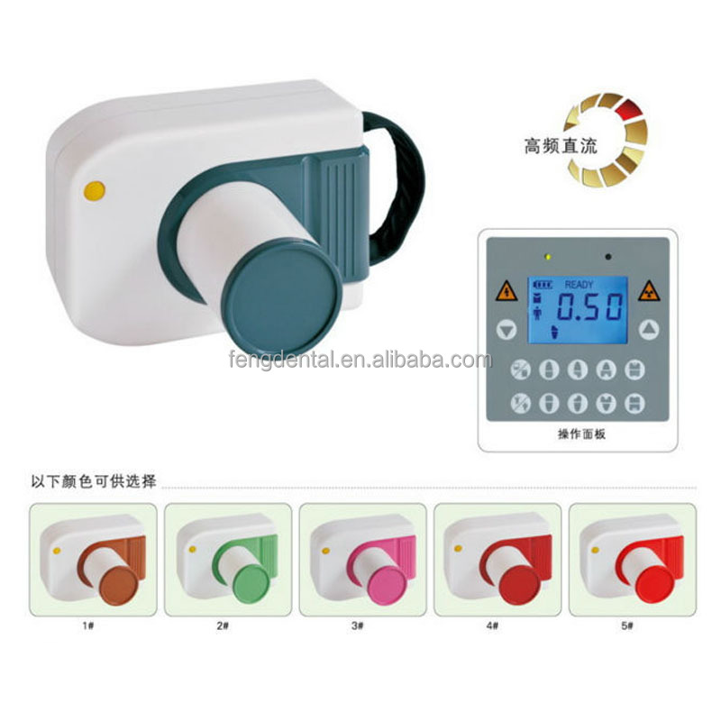DC X Ray Dental Price with CE Certificates