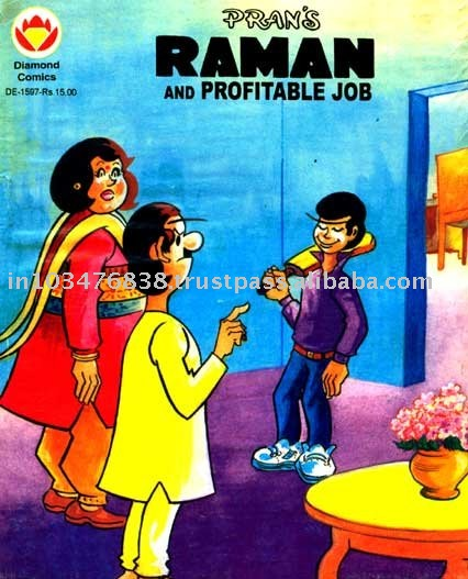 Raman Profitable Job English - Buy Best Comics,Best Indian Popular  Comics,Top Indian Comcis Product on Alibaba com