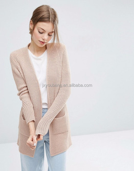 Ultimate Chunky Front Open Cardigan Jumper Women Oversize Sweater ...