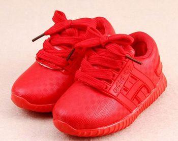 Cheap Girls Boys Casual Sneakers Kids