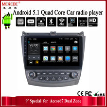 9inch big screen car android player special design for Honda Accord 7 dual zone