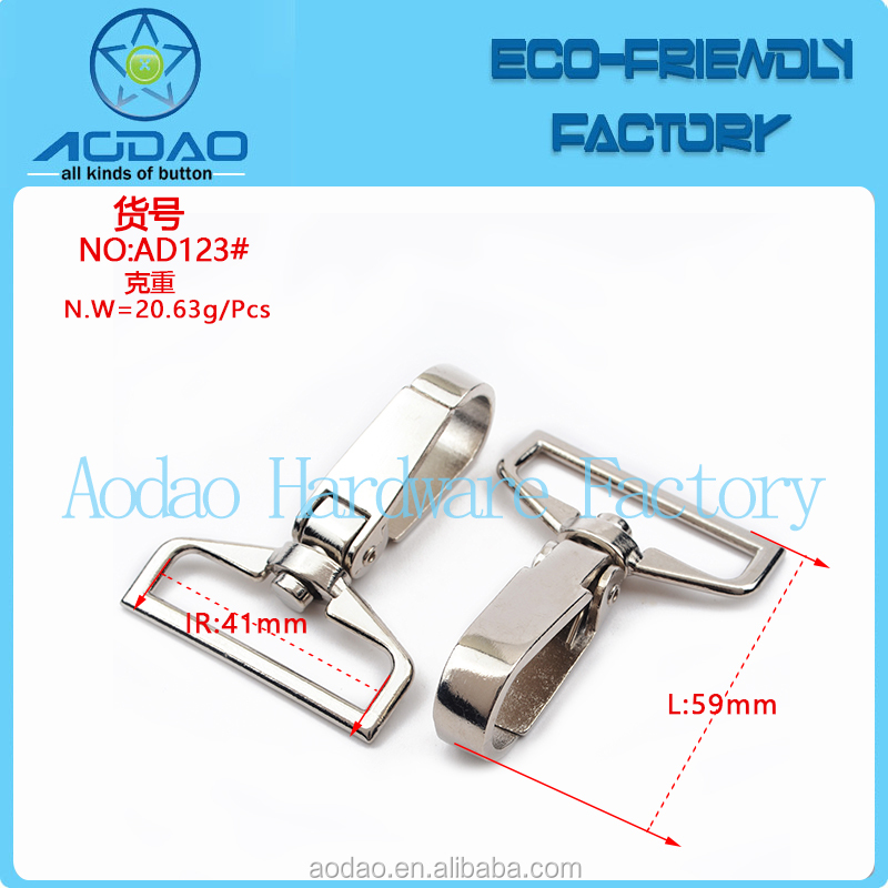 snaphooks China factory supplier metal key chain snap hook