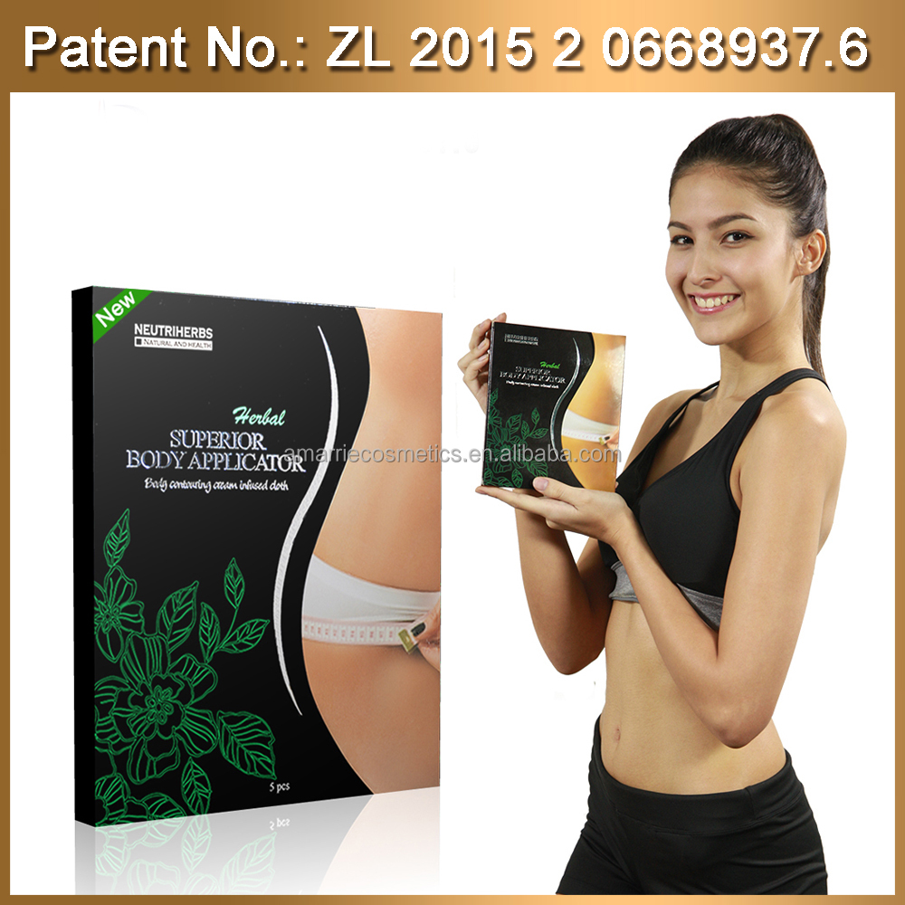 New Remove Fat Product Best Way To Lose Weight Weight Loss Forever ...