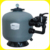 600mm fiberglass swimming pool silica side mount sand filter