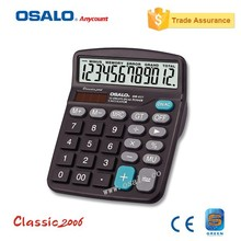 OS-837 Promotion computer price calculator