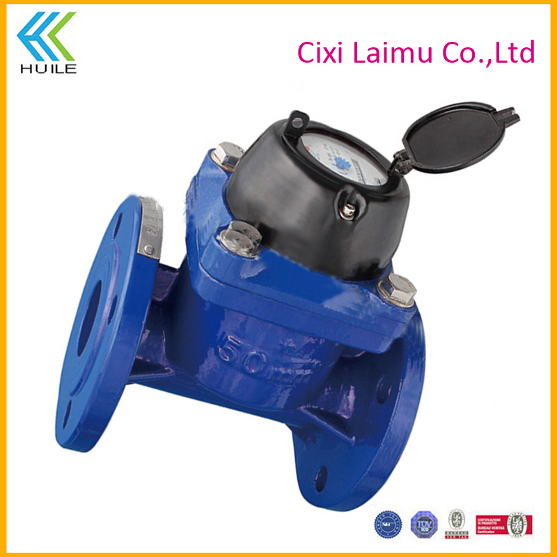 LXP-50E-300E Woltman cold brass dry type agricultural variable area amco buy water meter