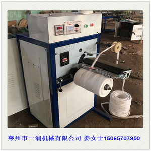 Yes new condition High speed winder winding and spooling machinery for rope thread and cloth