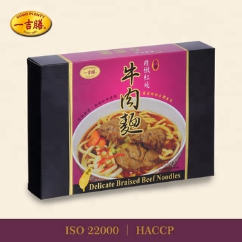 Delicate Braised Beef Noodles (600g)