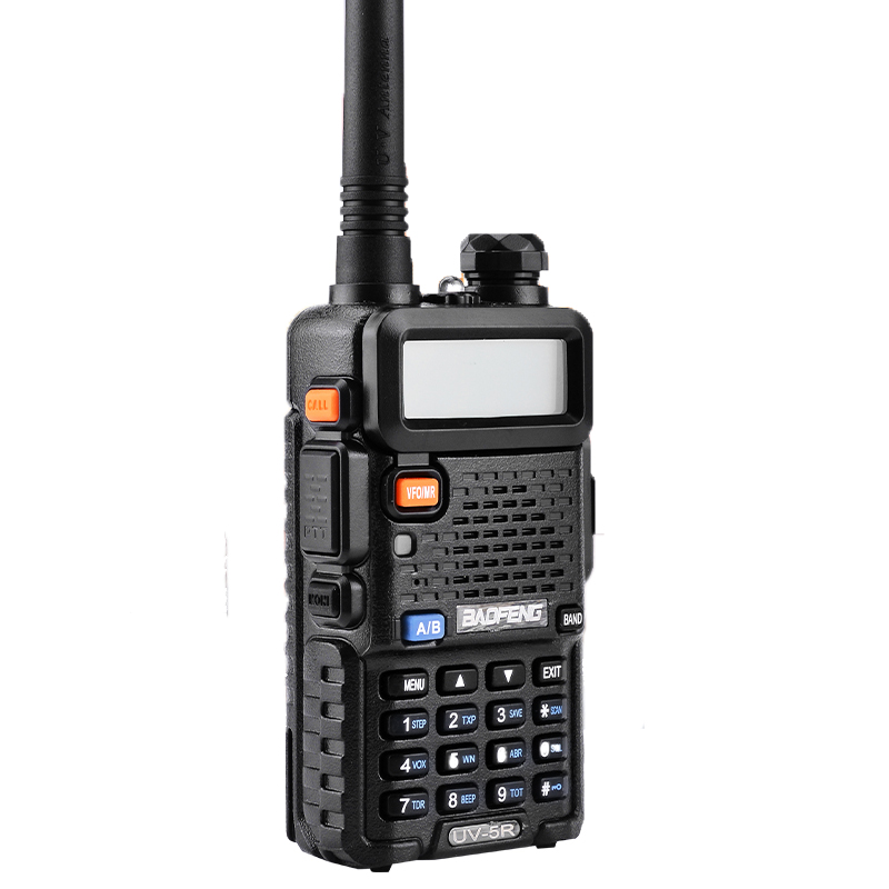 dual band 2015 hot sale radio for pofung UV-5R two way radio
