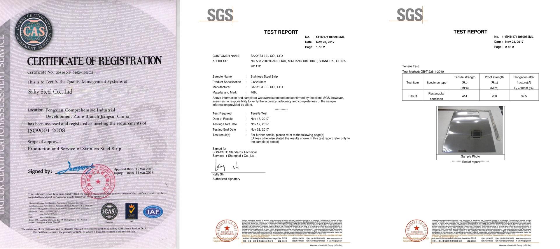 strip certificate .jpg