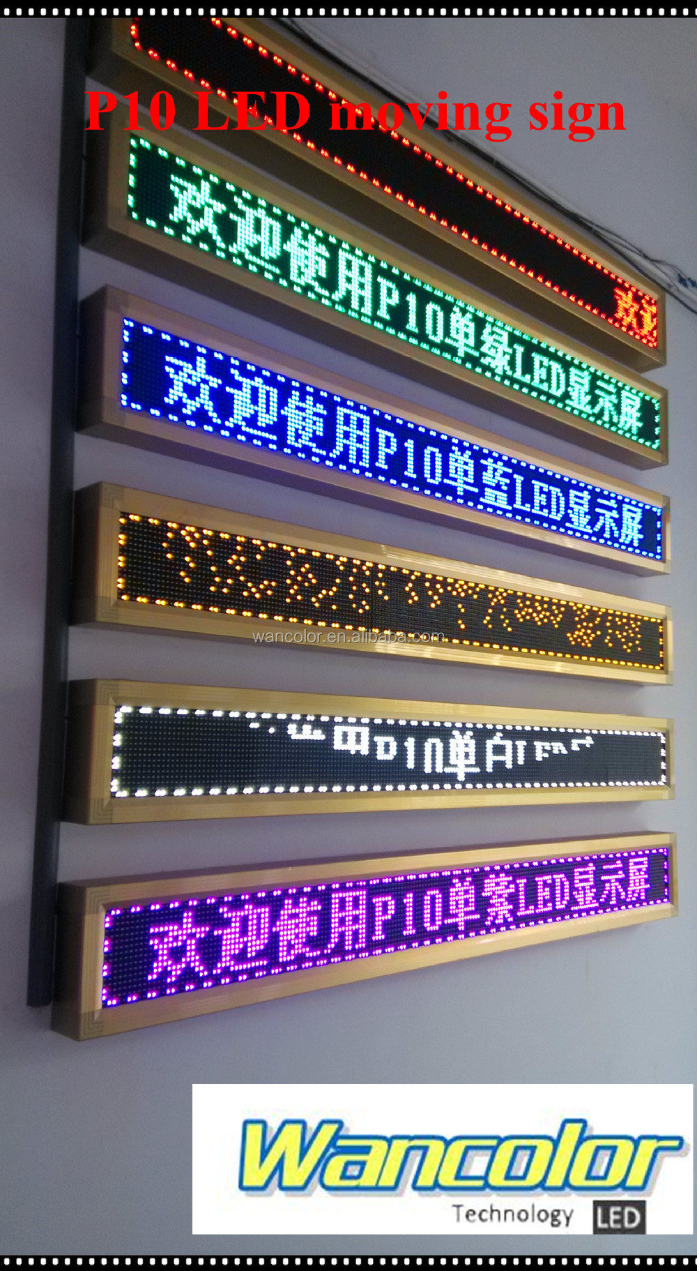 320mm*160mm with aluminum frame shenzhen wholesale price best quality P10 single red Color Outdoor IP65 LED sign module