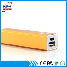 Wholesale Promotional Gifts 2016 Name Brand Wholesale Power Bank Protable Power Bank