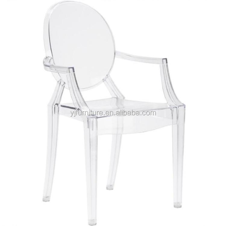 Wholesale Armrest Acrylic Ghost Chair