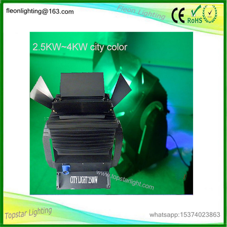 High power sky search light, 2500w outdoor sky rose searchlight for hot sale
