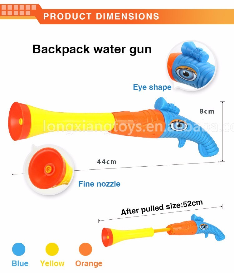 High quality summer toys green blue orange 60CM long kid water gun with certificates