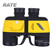 Big lenses binoculars with compass and reticle waterproof fog proof 10x50