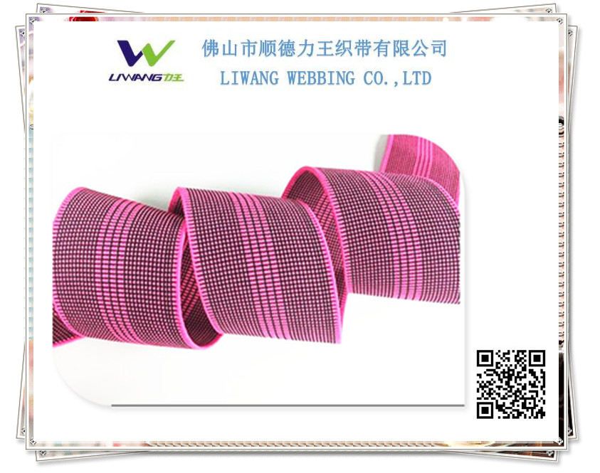 Polyester Elastic Webbing Band for Home Sofa