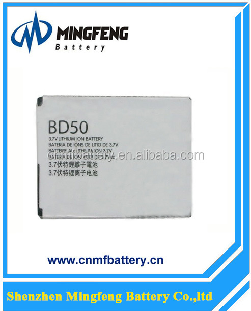 3.7v Lithium-Ion Mobile Phone BD50 Battery for Motorola EM325/EM25/F3