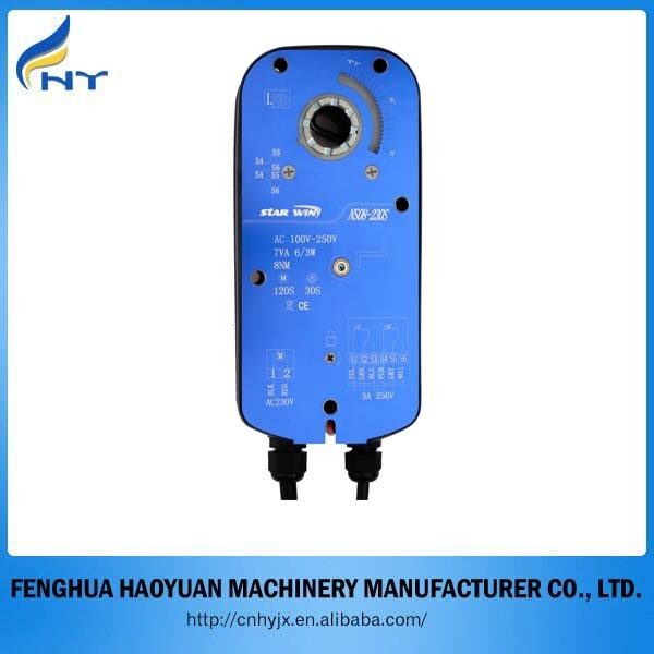 mechanical air rotary actuator for HVAC system