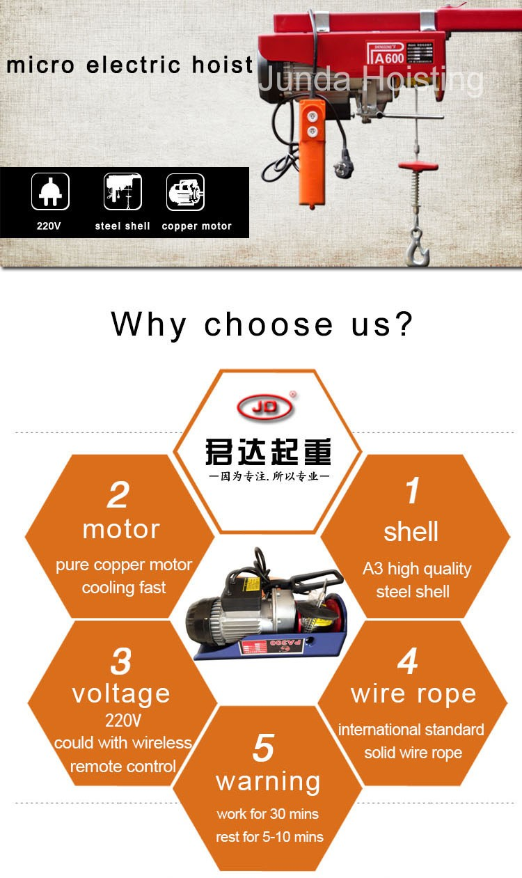 HTB1cKFoMpXXXXcaXFXXq6xXFXXXC mini small pa electric motor wire rope lift hoist pa200 pa300  at bayanpartner.co