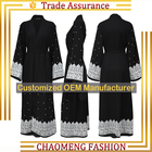 CM15# Muslim girls new black pleated hijab khaliji farasha uk wholesale islamic clothing online nida women dubai open abaya 2018