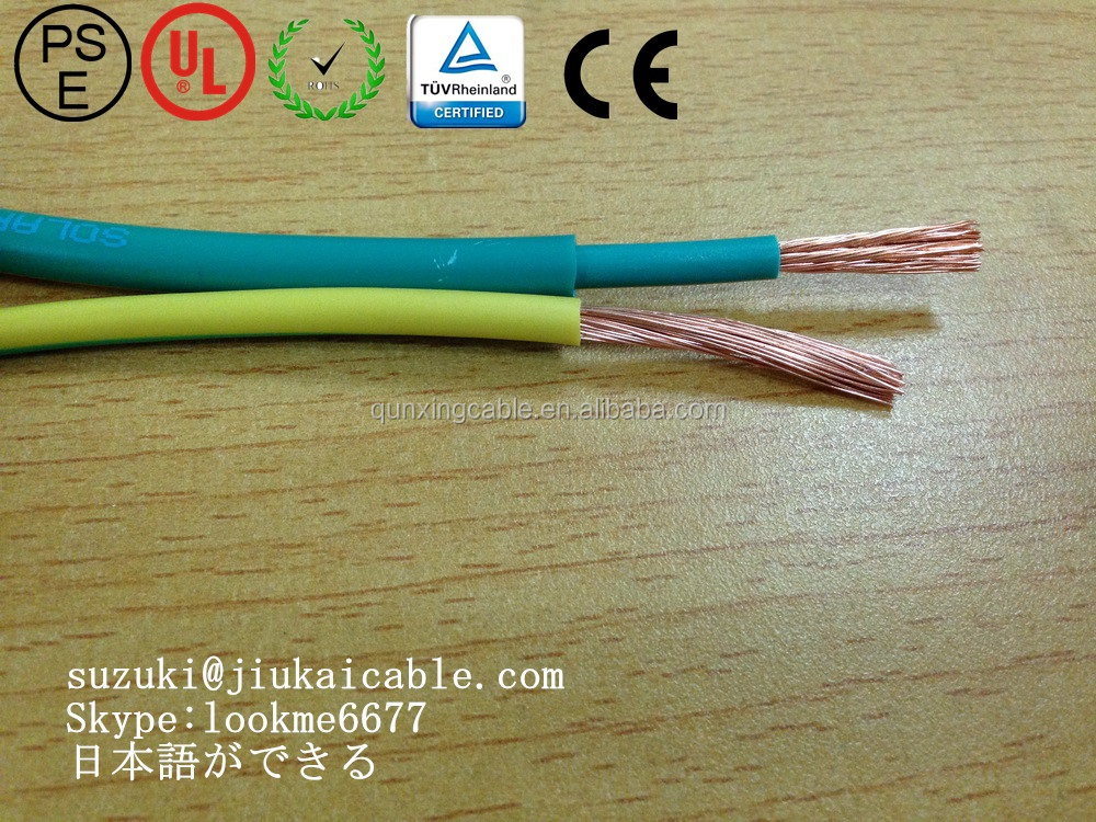 PVC Green Yellow Ground Wire 16mm 25mm earth Cable