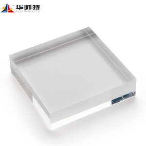 Cheap Price Clear Transparent Plastic Plexiglass 10mm Acrylic Glass Sheet