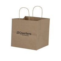 Custom Made Brown Kraft Paper Bag With Twisted Handle Cake Pizza Carrier Paper Bag For Grocery