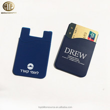 silicone card sleeve cell phone credit card holder silicone rubber pouches