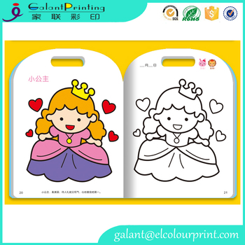 cheap kids colouring bookschildren painting drawing bookschild color filling book - Colouring Books For Children
